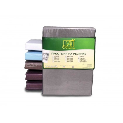 Простыня на резинке сатин однотонная 90х200 темно-серая