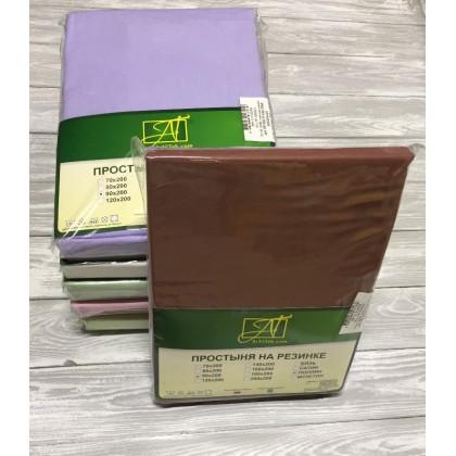 Простыня махровая на резинке однотонная поплин 140х200 шоколад