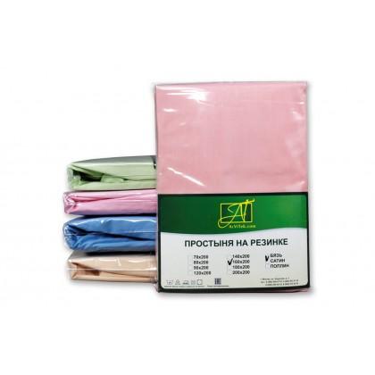 Простыня махровая на резинке однотонная поплин 140х200 розовая