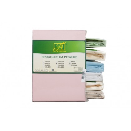 Простыня на резинке сатин однотонная 90х200 розовая
