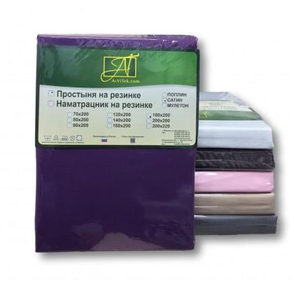 Простыня на резинке сатин однотонная 90х200 фуксия