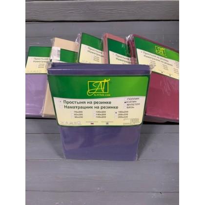 Простыня на резинке сатин однотонная 90х200 индиго