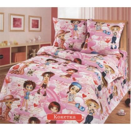Постельное белье детский 1,5 спальный ДБ-37 Вальтери