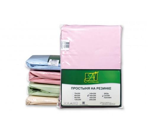 Простыня на резинке сатин 140х200 розовая