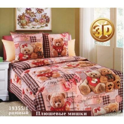 Постельное белье детский 1,5 спальный ДБ-39 Вальтери